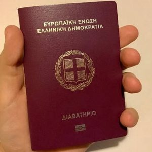 Greece Passports
